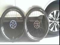 Giant Carbon 27.5 wheels 1680 grams. These are coming