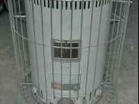 Toyoset Kerosun Omni 230 portable heater, new still in