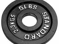 FEATURES: Olympic Plates 5 lb. Precision Weight Black