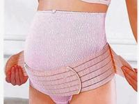 Our Maternity Belly Band is specialized with innovative