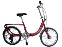 I'm selling a red Schwinn Loop folding bicycle. It?s