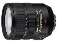 The Nikon 24-120mm is a high ratio 5x zoom lens with