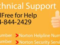 Norton Antivirus Support Helpline Phone Number Call 1-