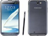 Note 2 Galaxy beamed to Pageplus(verizon) or Cricket