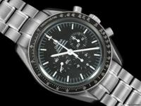 Manufacturer: Omega Country of origin: Switzerland Year