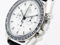 This is a Omega, Speedmaster for sale by WatchUWant.