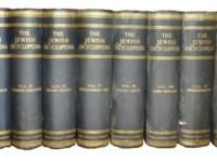 Volumes 1, 2, 3, 4, 5, 7, 8, 9, 10, & 11 (missing 6 &