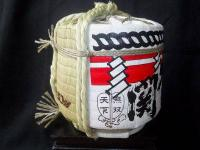 For sale is an interesting Ozeki sake cask. Ozeki is a