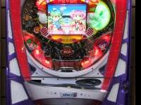 Battle Fever is the theme. It has a color video screen