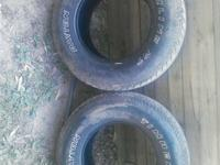 235/70R15. Nice tread. See pics. First 100