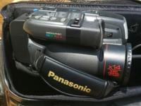 Panasonic Palm Corder IQ Features: Digital EIS