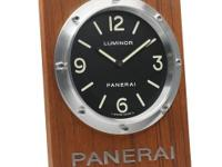 This PAM 255 Wall Clock Is iN Like New Condition With