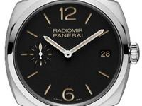 Engine: Panerai P.3000 calibre, executed entirely by