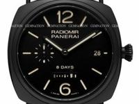 Engine: Panerai Calibre P.2002/3, completely