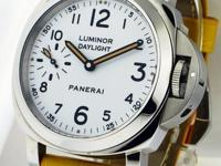 One of several special edition Panerai pieces in 2014