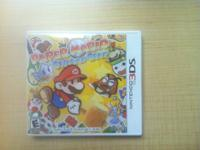 Paper Mario Sticker Star for Nintendo 3DS.  Only played