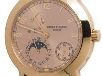 Patek Philippe 18K PG ref 5055R Moonphase. Classic 35mm
