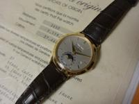 Reference 3450, third series, Patek Philippe & Cie,