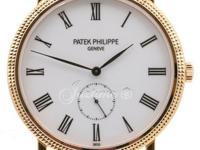 Patek Philippe 5119R-001 Calatrava 36mm White Roman