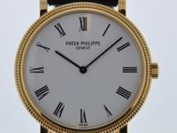 CERTIFIED PRE-OWNED Patek Philippe Calatrava 5120J with
