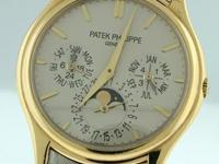 Previously owned Patek Philippe Grand Complications