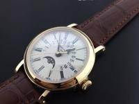 FOR SALE Patek 5159J Brand New Complete (Winding Box,