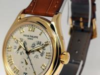 Patek Philippe Annual Calendar 18K Yellow Gold Mens