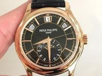 This is a Patek Philippe, Annual Calendar 5205R 18K