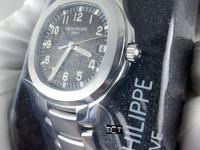 Manufacturer Patek Philippe Model Name Aquanaut Model
