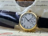 Patek Philippe 3960 Calatrava, 3960J, 18k Yellow Gold