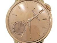 Dial: Rose color dial with 18k rose gold hands and hour