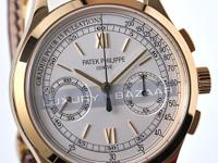 This magnificent timepiece from Patek Philippe is