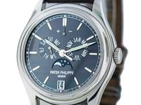 This is a Patek Philippe, Complicated Annual Calendar