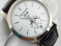 Manufacturer Patek Philippe Model Name Annual Calendar