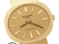 Wristwatch Specifics: Brand- Patek Philippe Model-