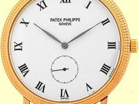 white dial with black roman numerals, subsidiary