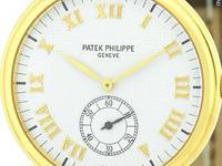 white/silver guilloche dial with raised gold roman