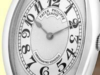 silver guilloche dial with black arabic numerals, and