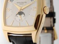 This is a Patek Philippe, Gondolo 5135 18K Yellow Gold