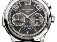 The Triple Complication Reference 5208 is the first