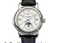 Previously owned Patek Philippe Minute Repeater
