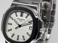 NEW Patek Philippe Mens Nautilus Steel Automatic Watch