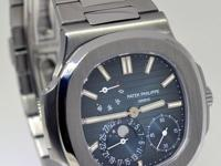Patek 5712 Nautilus Complications Steel Mens Watch