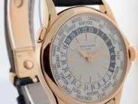 Patek Philippe World Time 5110 18K Rose Gold Mens Watch