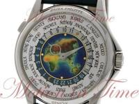 SUPER RARE GORGEOUS DISCONTINUED 5131J-014 WORLD TIME