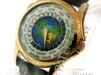 "ONE OF THE RAREST!!!! 5131J WORLD TIME ""MAP"" CLOISONNE"