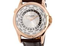 Pre-Owned Patek Philippe Complications World Time