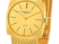 Vintage Gent's 18K Yellow Gold Patek Philippe Cushion