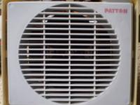 Patton Space Heater Plus (1500W) still with the box