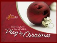 Play by Christmas! Four week introductory course for